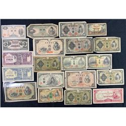Japan - Lot of 100 Unsorted Banknotes