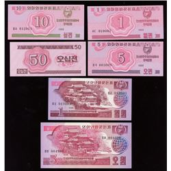North Korea - Full Set of 1988 Issue