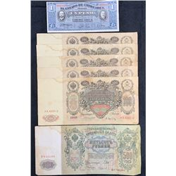 Russia, Mexico - Lot of 7