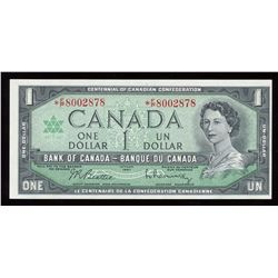 Bank of Canada $1, 1967 Replacement Note