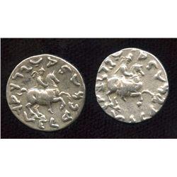 BAKTRIA, Greco-Baktrian Kingdom. Antimachos II. ca. 160-155 BC. AR Drachm. Lot of 2