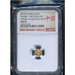 China - 10 Yuan Gold