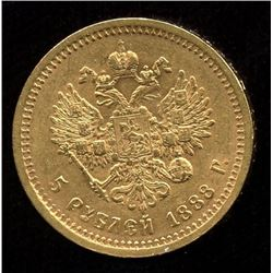 Russia 5 Rouble Gold Coin, 1888