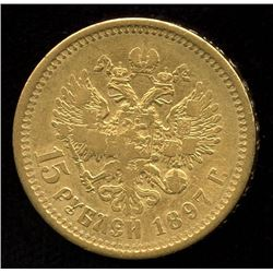 Russia 15 Rouble Gold Coin, 1897