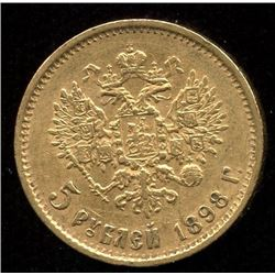 Russia 5 Rouble Gold Coin, 1898