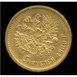 Russia 5 Rouble Gold Coin, 1899