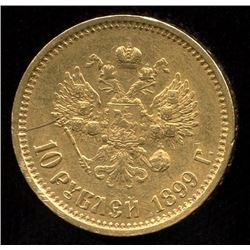 Russia 10 Rouble Gold Coin, 1899