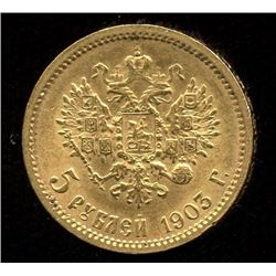 Russia 5 Rouble Gold Coin, 1903