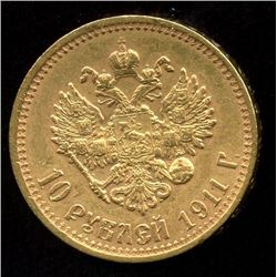 Russia 10 Rouble Gold Coin, 1911