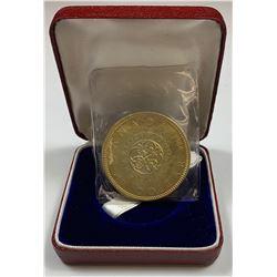 Canada 1964 Silver Dollar, Gold Plated
