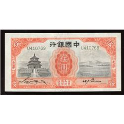 China, Bank of China 5 Yuan, 1931 Tientsin