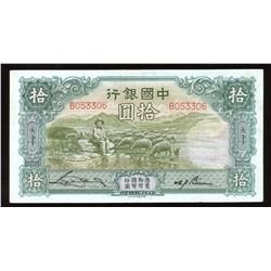 China, Bank of China 10 Yuan, 1934 Tientsin