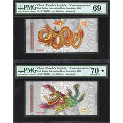 China - 2019 24th Beijing International Coin Exposition Pair of Silver Colorized Notes