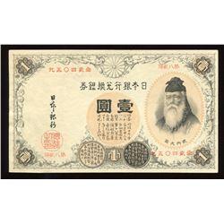 Japan 1 Yen, 1889