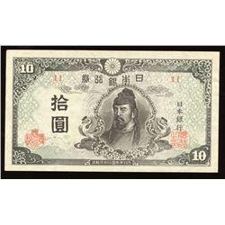 Japan 10 Yen, 1945