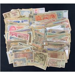 World Banknote Selection of 341 Notes