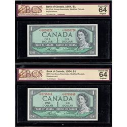 Bank of Canada $1, 1954 - Replacement Notes - Lot of 4