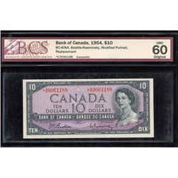 Bank of Canada $10, 1954 - Replacement Note
