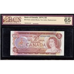Bank of Canada $2, 1974 - Replacement Note