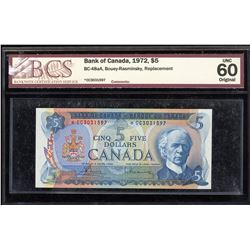 Bank of Canada $5, 1972 - Replacement Note