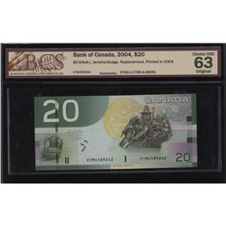 Bank of Canada $20, 2004 - Replacement Note