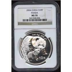 2004 China Silver One Oz. Panda