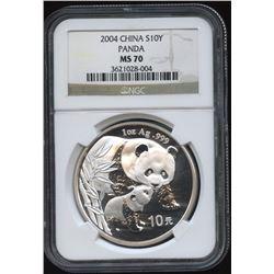 2004 China Silver One Oz. Panda