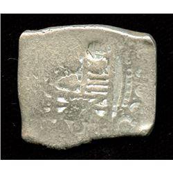 Spanish Colonial Silver Cob, circa 1600's