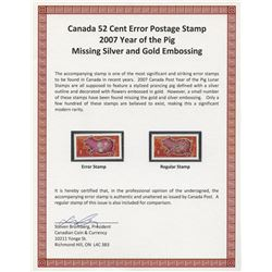 2007 Year of the Pig Error Stamps Collection
