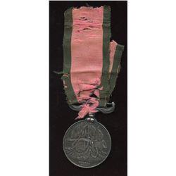 Crimean War - Turkish Crimea Medal, 1855