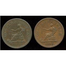 Br. 958, 959.  Tiffin pennies.