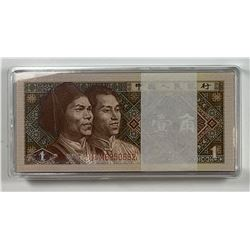 People's Republic of China - 1980 Set of RMB - 10 Cent