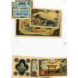 World Banknote Collection - J-R Countries.