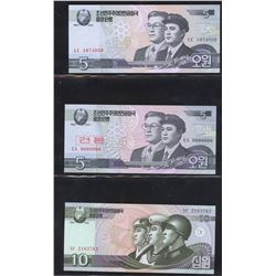 North Korea - Lot of 17 Uncirculated Banknotes
