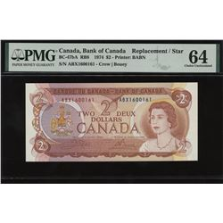 Bank of Canada $2, 1974 - Replacement