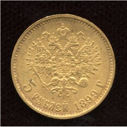 Russia 5 Roubles, 1899