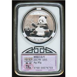 2017 China Panda Silver Coin