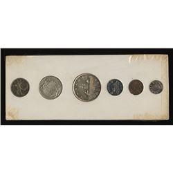 1953 Canada Year Coin Set