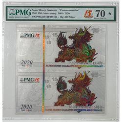 PMG 15th Anniversary 2005-2020