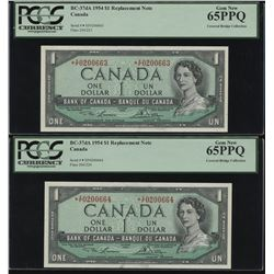 Bank of Canada $1, 1954 *X/F Replacement Lot