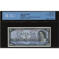 Bank of Canada $5, 1954  *R/C Modified Replacement