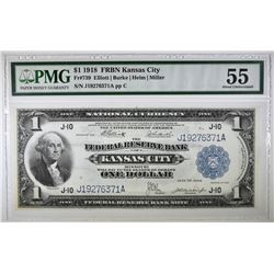 1918  $1 FEDERAL RESERVE BANK NOTE  PMG 55