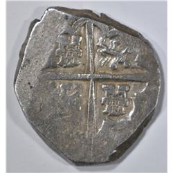 17TH CENTURY SPANISH SILVER COLONIAL 8 REALES