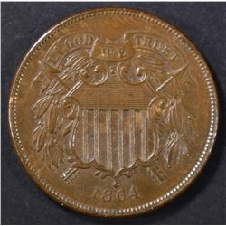 1864 2 CENT PIECE  CH/GEM UNC