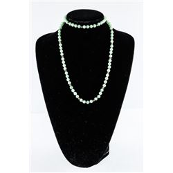 "Estate - 32"" Strand of 'JADE' Beads with 14kt Gol"