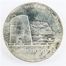 Israel 5 Lirot KM#39 .900 Silver 'Longship and Sta