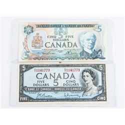 Lot (2) Bank of CANADA 1954 and 1979 5.00 LB-BR