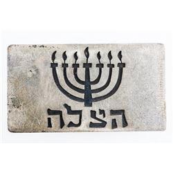 Estate 925 Silver Money Clip Hebrew Inscription