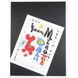 "JOAN MIRO Fine Art Print 18x22"" Unframed"