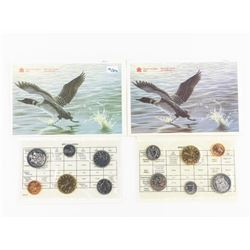 Group of (2) RCM UNC PL Set: 1991 and 1996